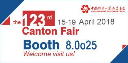 ABC Machinery Will Attend 123rd Canton Fair