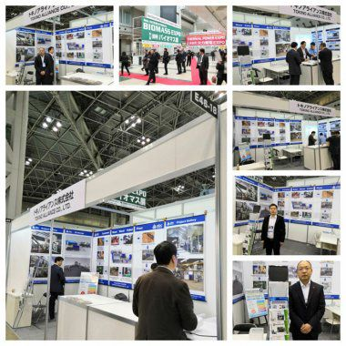 ABC Machinery Attending the 4th INT'L BIOMASS EXPO in Japan