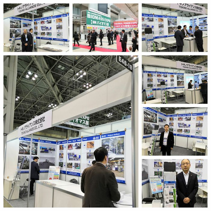 ABC Machinery attend biomass energy exhibition in Japan