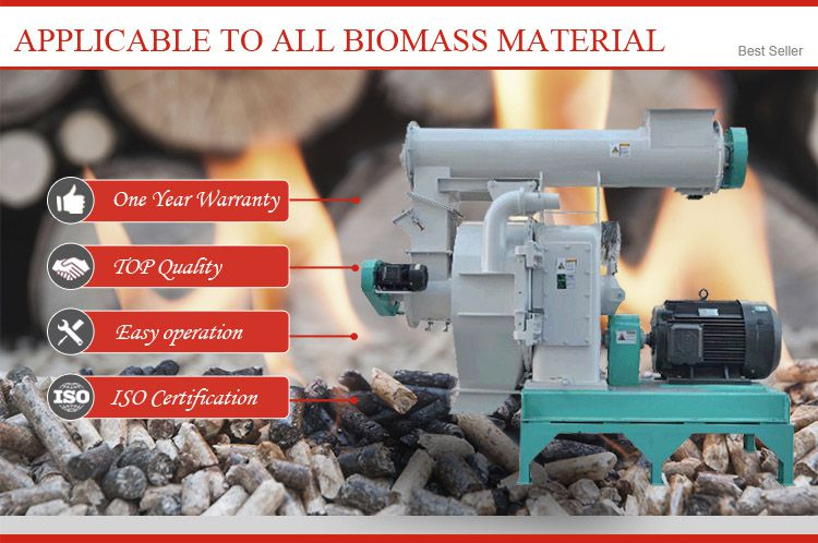 wood pellet making machine