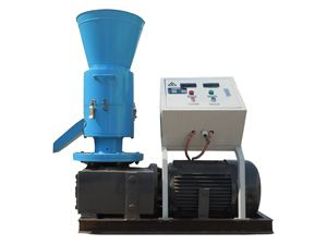 R-type small pellet mill
